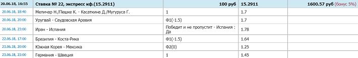 5b2a423b5ae9d_1529496123.png