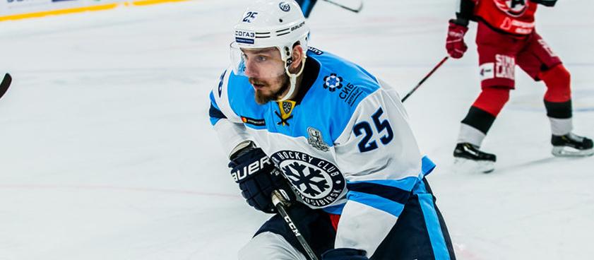 Сибирь – Автомобилист (4-й матч): сибиряки вновь добьются победы