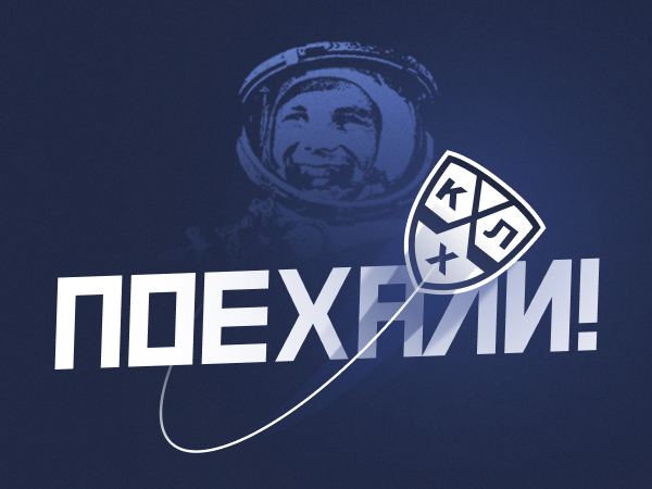 Максим Погодин: Тренды, которые помогут выбрать ставки на первый раунд плей-офф Кубка Гагарина.