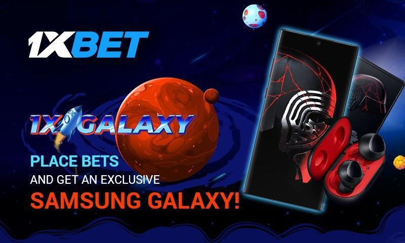 1xBet will give away 100 cool smartphones in the new 1xGalaxy promotion