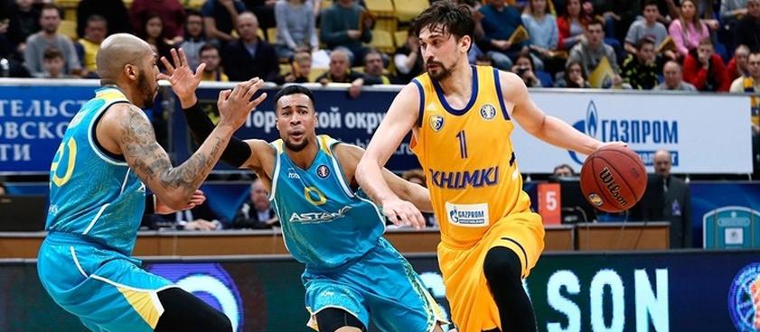 «Химки» – «Астана»: прогноз на матч регулярного сезона Единой лиги ВТБ