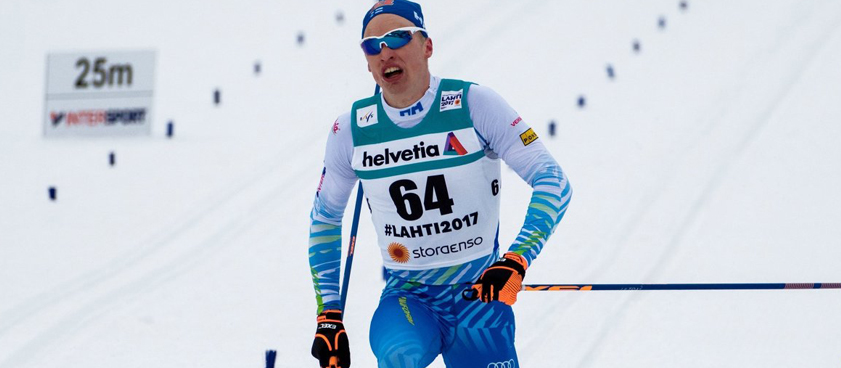 Мужской классический стиль в Руке: прогноз на лыжные гонки от Totalprognoz