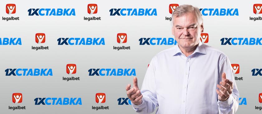 Прогноз на матч ЦСКА — Локомотив (7-й матч) 29.03.2021