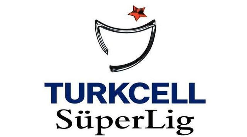 Футбол. Чемпионат Турции!