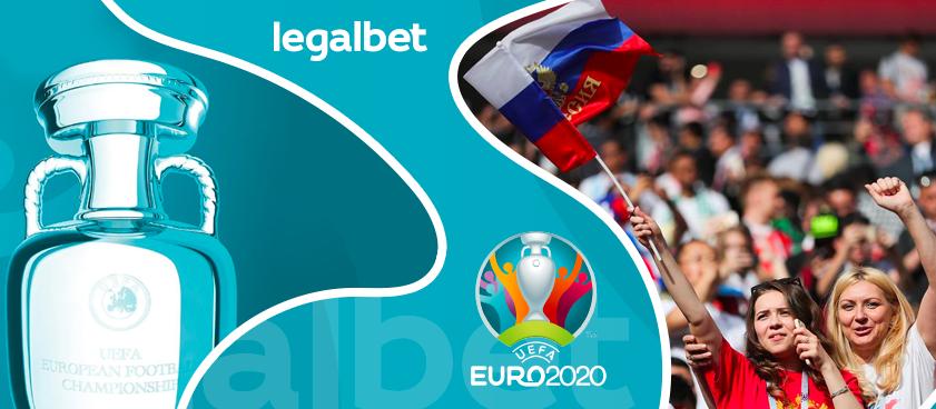 Народный прогноз на Евро-2020: Россия займет 2-е место в группе