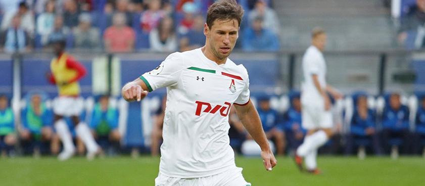 Pronóstico Spartak Moscu - Lokomotiv Moscú, Premier League Rusia 2018