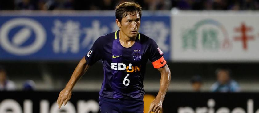 «Саган» – «Хиросима»: прогноз на футбол от Lucky forecast