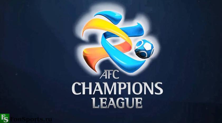 Азиатская Лига Чемпионов