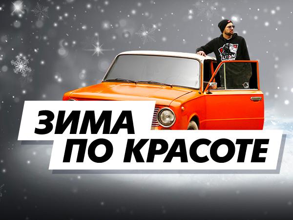 Кеш-бонус от Leon 3000 руб..