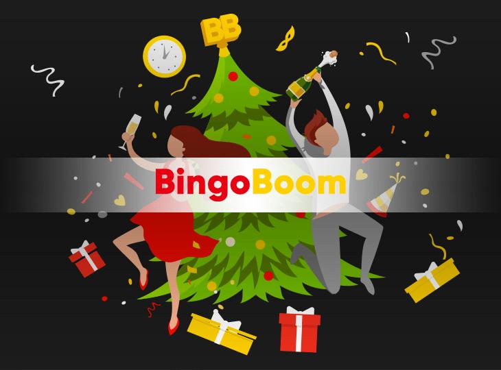 "BingoBoom раздала около полумиллиона рублей в акции ""Елка желаний"""