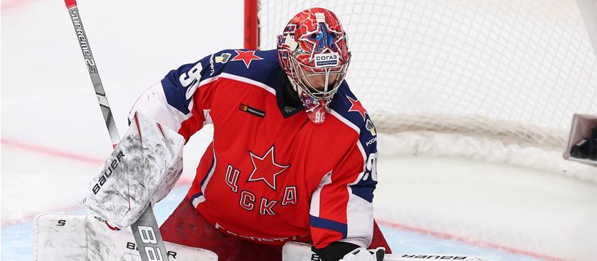 «Салават Юлаев» – ЦСКА: прогноз на хоккей от Владимира Вуйтека