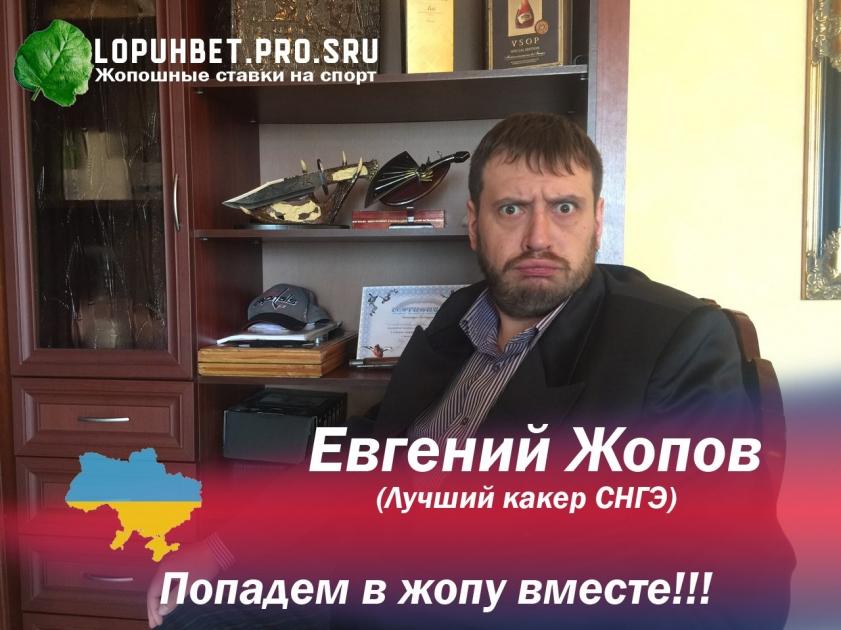 Каппер | Евгений Котов | Клевербет | Обзор