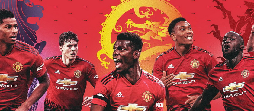 Manchester United – Leicester: Predictii fotbal Premier Legue