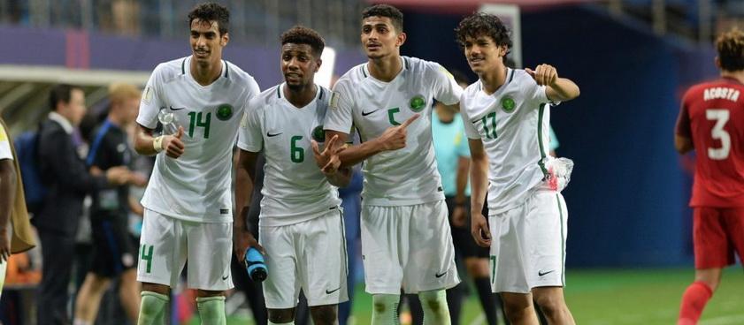 Arabia Saudita - Panama. Ponturi CM U20