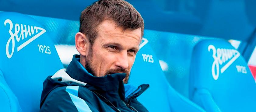 «Мольде» - «Зенит»: прогноз на финал квалификации Лиги Европы. Норвежцев стоит бояться