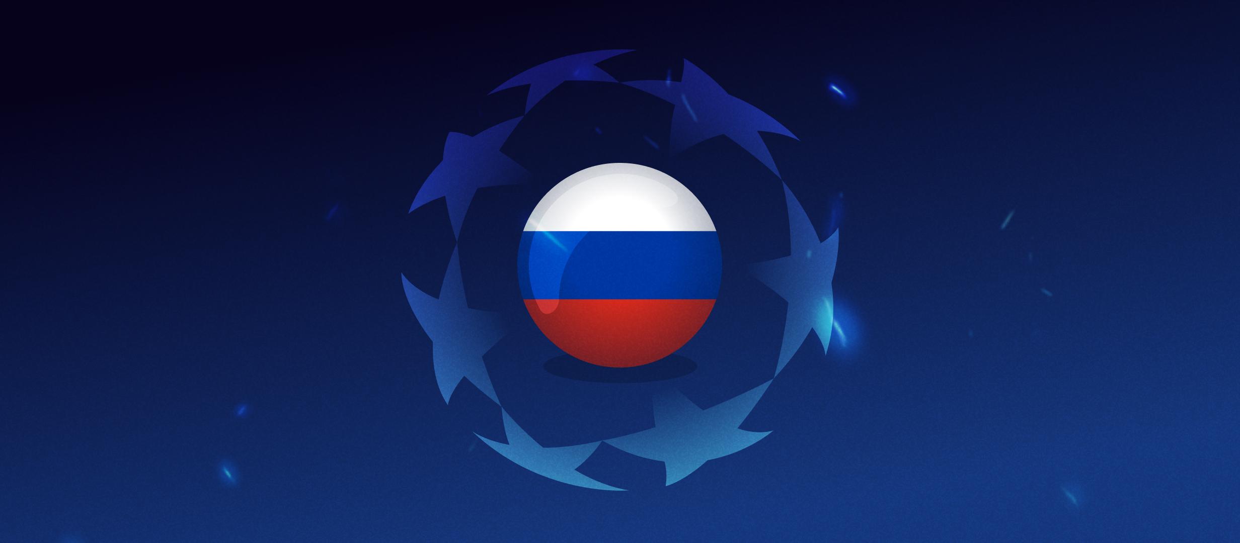 Путь «Спартака» в Лиге чемпионов: «Алания»-1996 или «Краснодар»-2020?