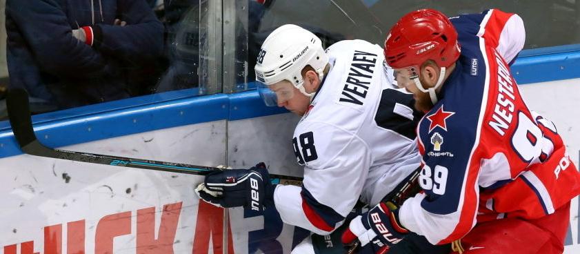 Nizhny Novgorod - CSKA Moscova: Predictii hochei pe gheata KHL