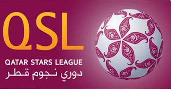 Катар. Лига Звезд