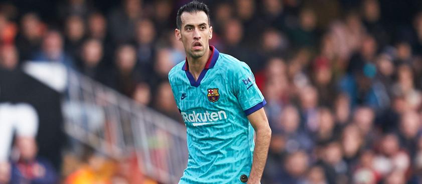 Бетис – Барселона: мы увидим равную игру