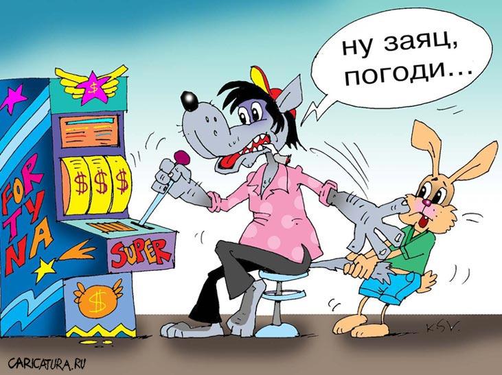 Готов мегаэкспресс на Лигу Чемпионов! ;))
