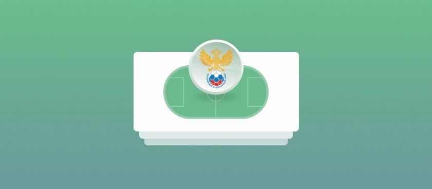 Словения — Россия: 30% ставок сделаны на победу россиян