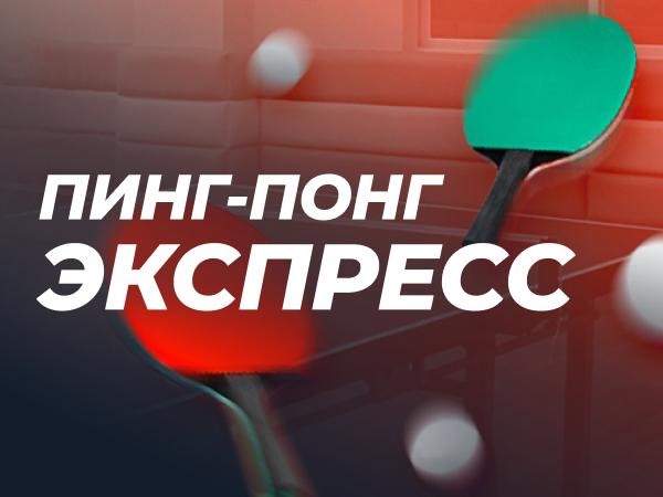 Кеш-бонус от Pin-up.ru 7000 ₽.