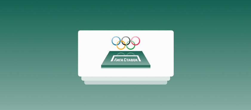 Россия и Канада — фавориты хоккейного турнира на Олимпиаде-2022 в Пекине