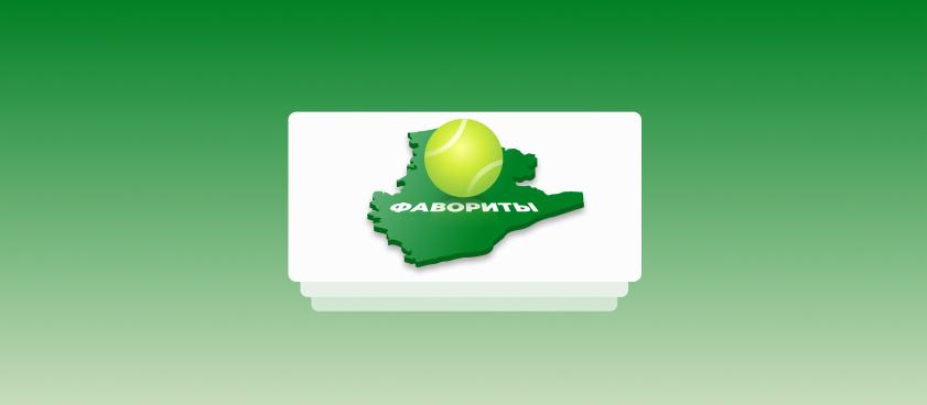 Коэффициенты на турнир ATP-500 в Барселоне