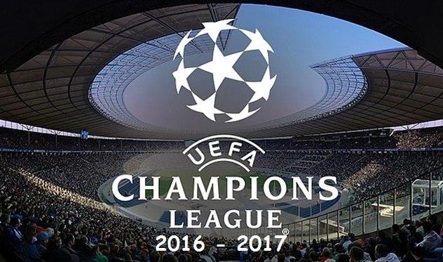 Прогнозы на Лигу Чемпионов, 3 матча