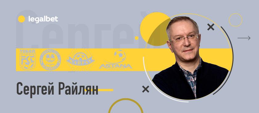 Сергей Райлян: «Я верю в амбиции Цхададзе, для которого матчи с «Торпедо» будут принципиальными»