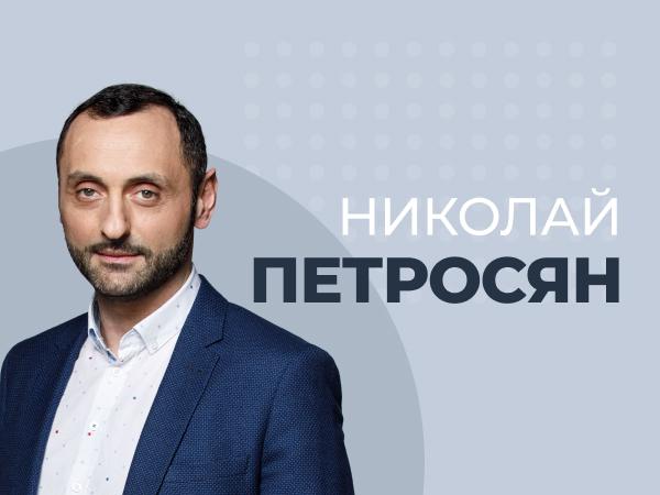 Николай Петросян: «По букмекерским меркам bwin тратил на рекламу гроши».