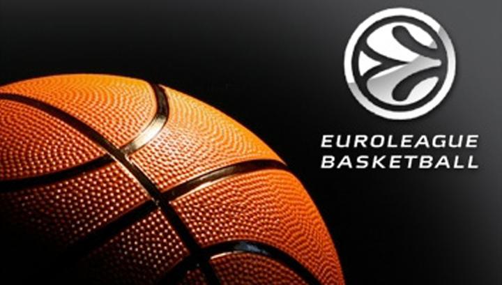 Евролига начинает новый сезон...