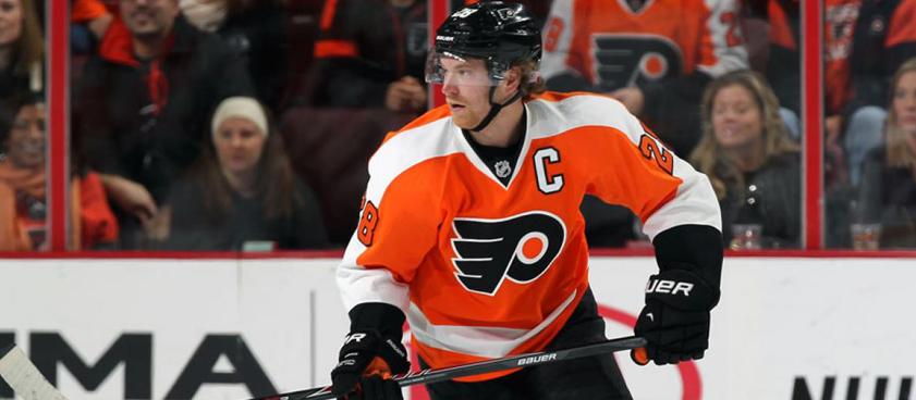 «Филадельфия Флайерз» – «Нью-Йорк Рейнджерс»: прогноз на хоккей от Fan_Trotz