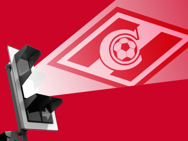 Максим Погодин: Время «красно-белых»: пять причин, почему стоит ставить на «Спартак» прямо сейчас.