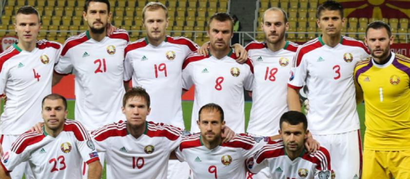 Belarus - San Marino. Pontul lui rossonero07