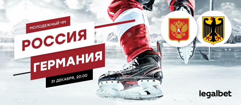 хоккей россия чехия прогноз на сегодня