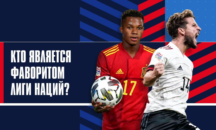 Невероятная Лига наций - кто победит во втором розыгрыше турнира?
