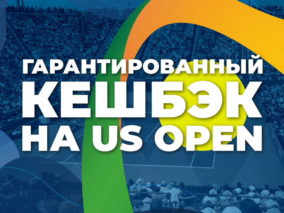 Кешбэк от Zenit 50000 ₽.