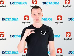 Дмитрий Егоров