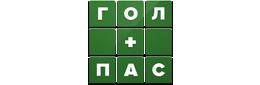 Логотип букмекерской конторы Гол+Пас - legalbet.kz
