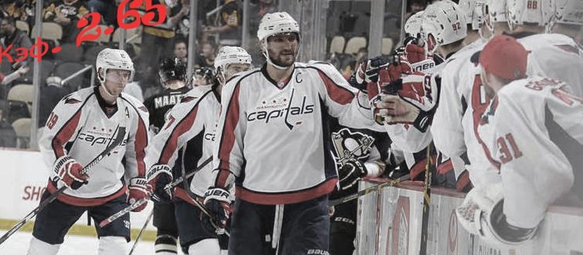 «Коламбус» — «Вашингтон»: прогноз на матч регулярки НХЛ. Месть Овечкина и Ко