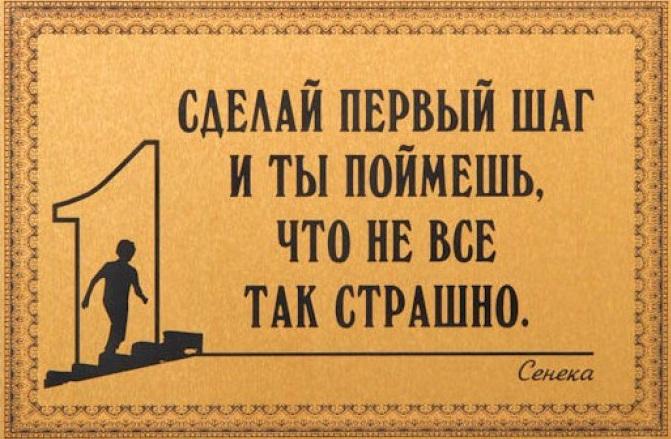Лесенка с 1000 рублей №6 Шаг 1 Экспресс с КФ 2.9