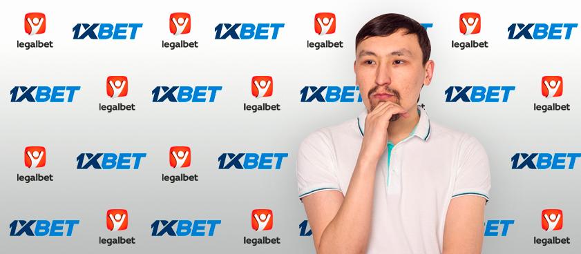 Прогноз на матч Астана — Арис 22.07.2021
