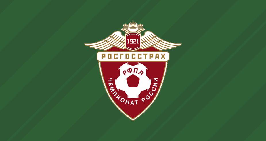 Ставки на матчи 6 тура российской премьер-лиги