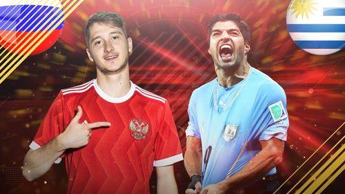 Уругвай – Россия: Команда Черчесова выиграет группу А