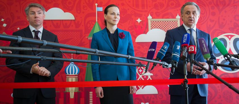 Россия - Новая Зеландия (17.06)