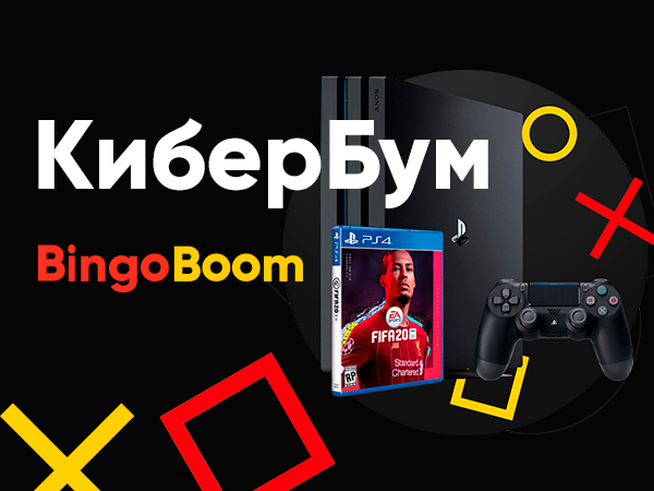 Кеш-бонус от BetBoom 100000 ₽.