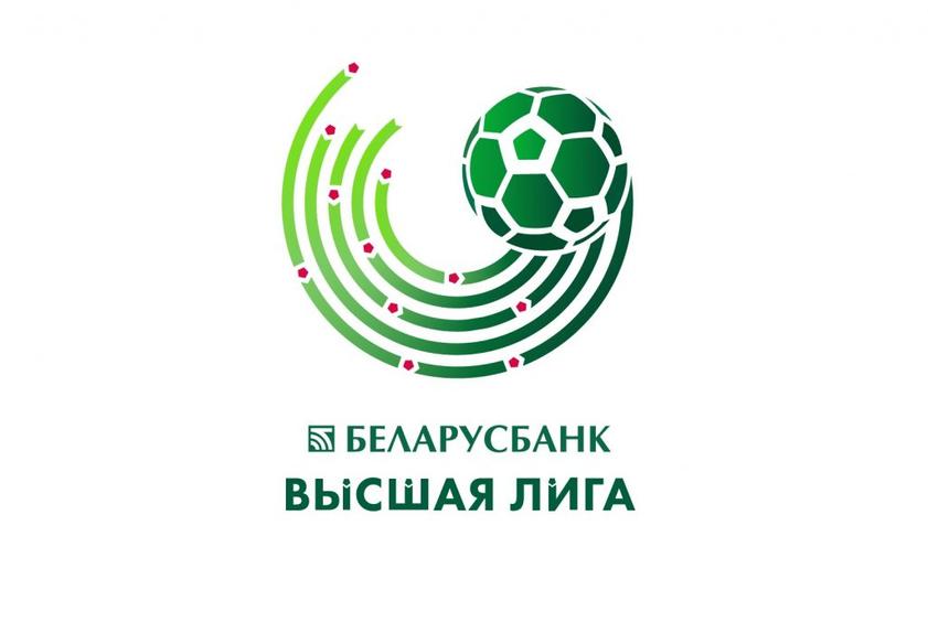 Смолевичи - Динамо Минск