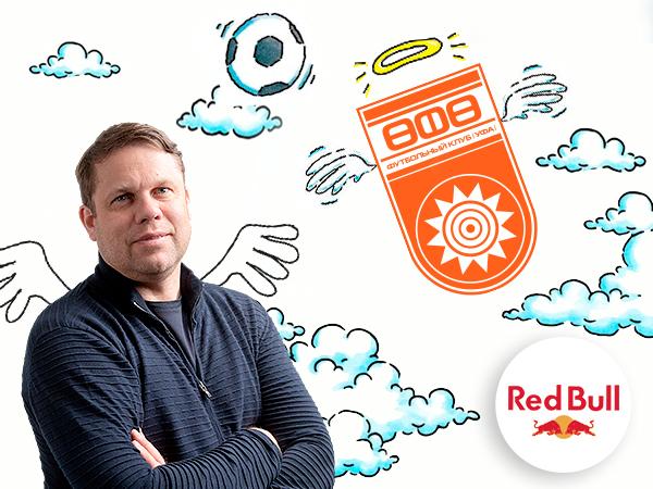 Андрей Музалевский: Радимов о новых спонсорах «Уфы»: надеюсь, клуб не повторит судьбу «Анжи».