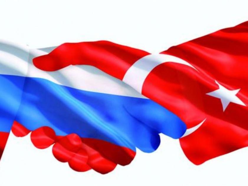 Турция и Россия - когда лучше, чтобы все были довольны.